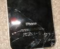 Broken iPhone on eBay