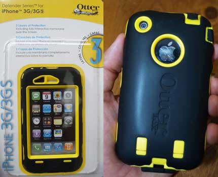 iPhone Defender case